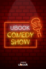 Ubook Comedy