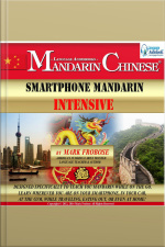 Smartphone Mandarin Intensive Designed Specifically to Teach You Mandarin While on the Go. Learn Wherever You Are on Your Smartphone, in Your Car, At the Gym, While Traveling, Eating Out, Or Even At Home!