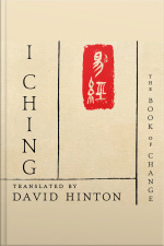 I Ching The Book of Change