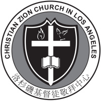 Christian Zion Church In Los Angeles