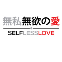 Selfless Love part 1 pm