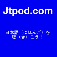 JtPod, Lets listen Japanese talk!