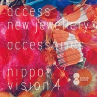 Nippon Vision 4 | Accessories