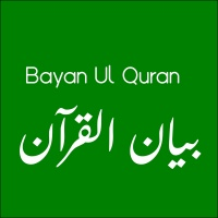 Bayan Ul Quran Mp3
