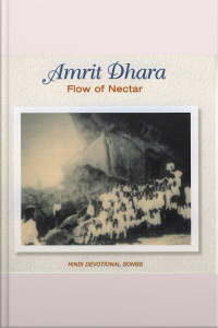 Amrit Dhara- Flow Of Nectar