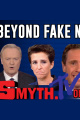 (AUDIO) SmythTV! 8/29/19 #ThursdayThoughts #FakeNews #TrumpHatesMilitaryFamilies LIES