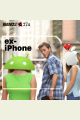 #274. Os ex-iPhone